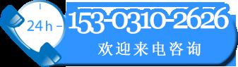 河北驰捷网络技术有限公司